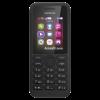 Nokia 130 Dual SIM (Black)
