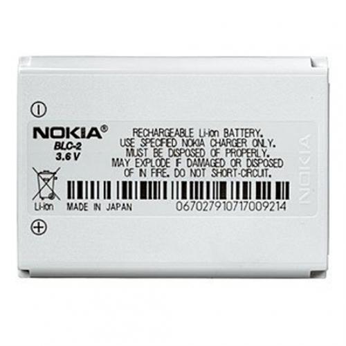 Nokia 3310 baterija BLC-2