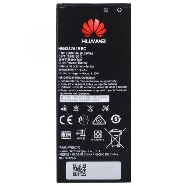 Huawei Y6 originalna baterija