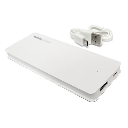 Power Bank Remax Box eksterna baterija 5000 mAh (White)