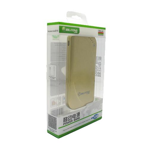 Power bank Bilitong Y057 eksterna baterija 8000 mAh