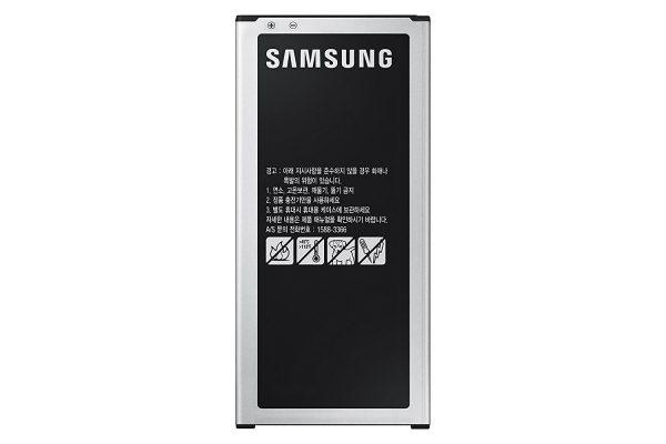 Samsung Galaxy J5 2016 J510 originalna baterija