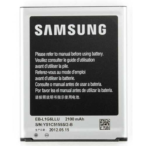 Samsung Galaxy S3 i9300 originalna baterija