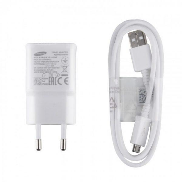 Samsung Fast charger-brzi punjač micro USB