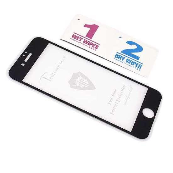 iPhone 8 zaštitno staklo zakrivljeno 2,5D - Mgs mobil Niš