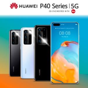 Huawei P40 serija telefona