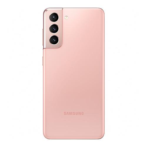 Samsung S21 5G G991 mobilni telefon (Pink) - Mgs mobil Niš